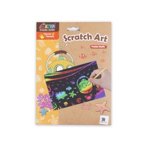 AVENIR SCRATCH ART SUBMARINE