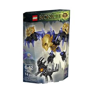 LEGO BIONICLE TERAK CREATURE OF EARTH - 71304