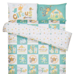 SET SARUNG BANTAL ANAK 2 PCS – SIRKUS