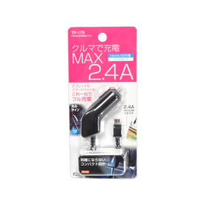 YAC CHARGER MOBIL TP-179