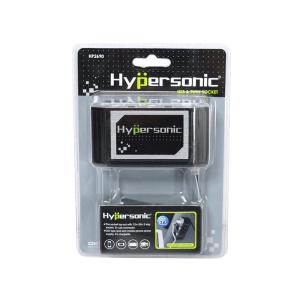 HYPERSONIC USB & TWIN SOCKET