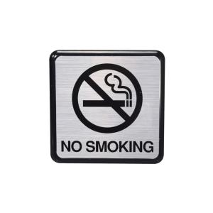 HY-KO STIKER ANODIZED NO SMOKING 11,4X11,4 CM
