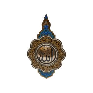 HIASAN DINDING MOSLEM 33.5X19.5CM - BIRU