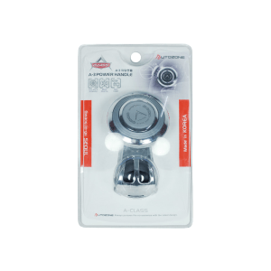 AUTOZONE POWER HANDLE - SILVER
