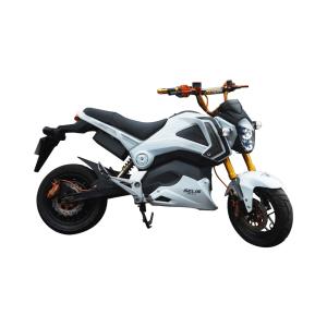 SELIS SEPEDA MOTOR LISTRIK TRAIL - PUTIH