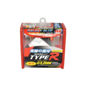 TYPE R LAMPU MOBIL HALOGEN H4 135/125W