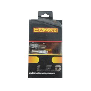 RAZON SET BOHLAM LAMPU LED s-25 - MERAH