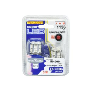 RAZON SET LAMPU MUNDUR MOBIL LED 3W 2 PCS - MERAH