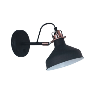 EGLARE LAMPU DINDING MINIMAL E27 - HITAM