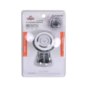 AUTOZONE POWER HANDLE - PUTIH