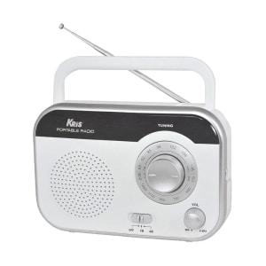 KRIS RADIO PORTABEL TR-410 - PUTIH