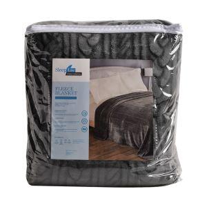 Arthome Selimut Embos Fleece 160x200 cm - Abu-Abu Tua