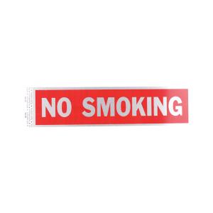 HY-KO SIGN LABEL NO SMOKING ALUMINIUM 5X20,3 CM