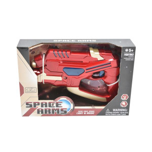 KIDDY STAR SPACE ARMS 9155P