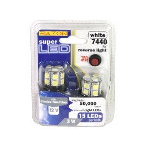 RAZON SET LAMPU MUNDUR LED MOBIL 15 LED 2 PCS - PUTIH