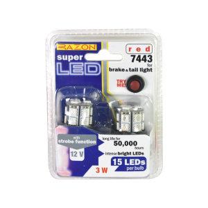 RAZON SET LAMPU REM/TAIL LIGHT LED MOBIL 15 LED 2 PCS - MERAH