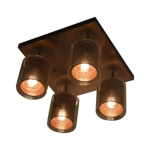 EGALRE LAMPU PLAFON 4L