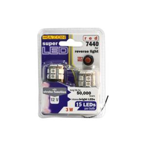 RAZON SET LAMPU MUNDUR LED MOBIL 15 LED 2 PCS - MERAH