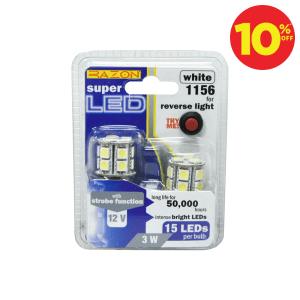 RAZON SET LAMPU MUNDUR MOBIL LED 3W 2 PCS - PUTIH