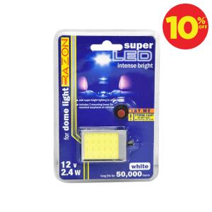 RAZON LAMPU KABIN LED DENGAN ADAPTOR 2,4 W - PUTIH
