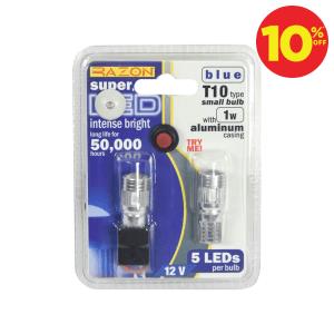RAZON SET LAMPU LED MOBIL T10 5 LED 2 PCS - BIRU