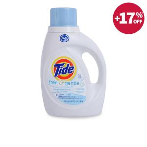 TIDE DETERGEN ANTI ALERGI FREE & GENTLE 1,4 L