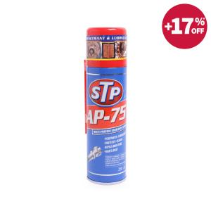 STP MULTI PURPOSE LUBRICANT SPRAY AP-75 250ML