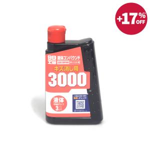 SOFT99 Liquid Compund Super 3000