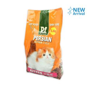 PET FOREST PERSIAN KITTEN 2.5 KG