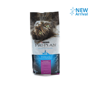 PRO PLAN CAT FOOD HAIRBALL 3.18 KG