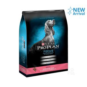PRO PLAN DOG FOOD SENSITIVE SKIN & STOMACH FORMULA 2.72 KG