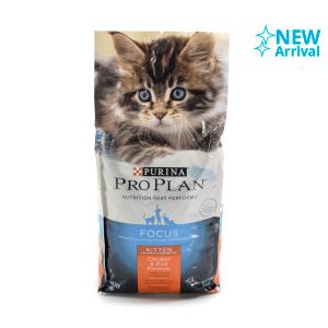PRO PLAN CAT FOOD KITTEN 3.18 KG