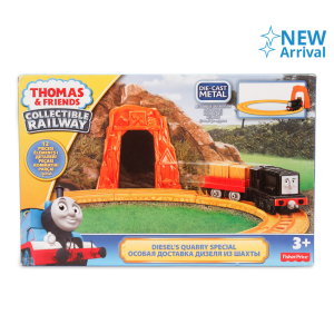 FISHER PRICE Thomas & Friends Diesel QUARRY