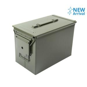 BOX METAL MULTIFUNGSI PA108