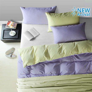 LINOTELA TWO TONE DUVET COVER KING BED – TEAL YELLOW