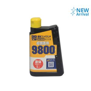 SOFT99 Liquid Compund Super 9800