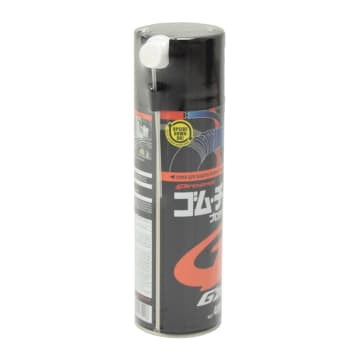 SOFT99 G-ZOX RUBBER PROTECT 480 ML_2