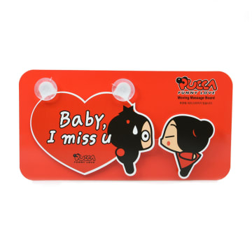 FOURING MESSAGE BOARD PUCCA BABY_2