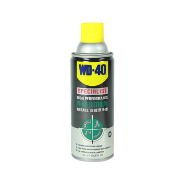 WD-40 HIGH PERFORMANCE WHITE LITHIUM GREASE_1