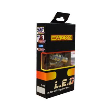 RAZON SET LAMPU REM LED S-25 - PUTIH_2