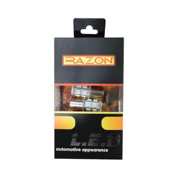 RAZON SET LAMPU REM LED S-25 - PUTIH_1