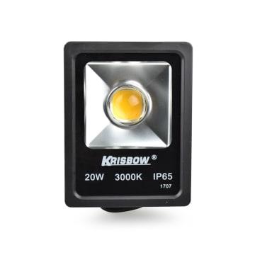 KRISBOW LAMPU SOROT LED COB 20 W 3000 K_1