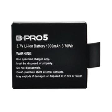 BRICA SPARE BATERAI CADANGAN B-PRO 5 ALPHA EDITION_1