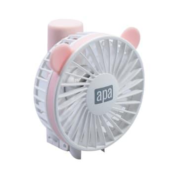 APA KIPAS ANGIN DARURAT LIPAT USB 7.6 CM - PINK_2