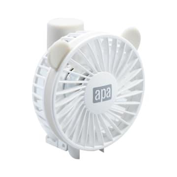 APA KIPAS ANGIN DARURAT LIPAT USB 7.6 CM - ABU-ABU_2