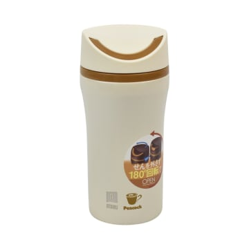 ATARU VACUUM FLASK 350 ML - PUTIH_1