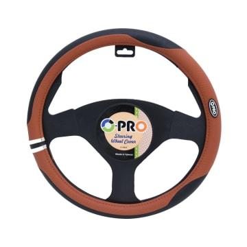 O-PRO SARUNG SETIR MOBIL PVC - COKELAT_1
