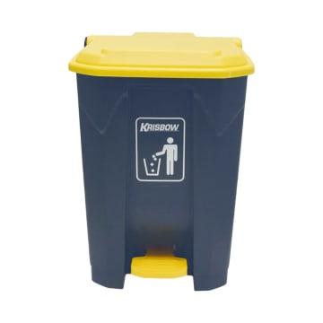 KRISBOW TEMPAT SAMPAH PLASTIK OUTDOOR 50 LTR - KUNING/ABU-ABU_1