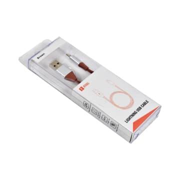 ATARU KABEL CHARGER BRAIDED USB TO LIGHTNING - COKELAT_2