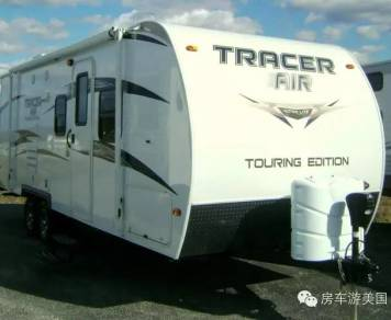 2014 Trace air 240